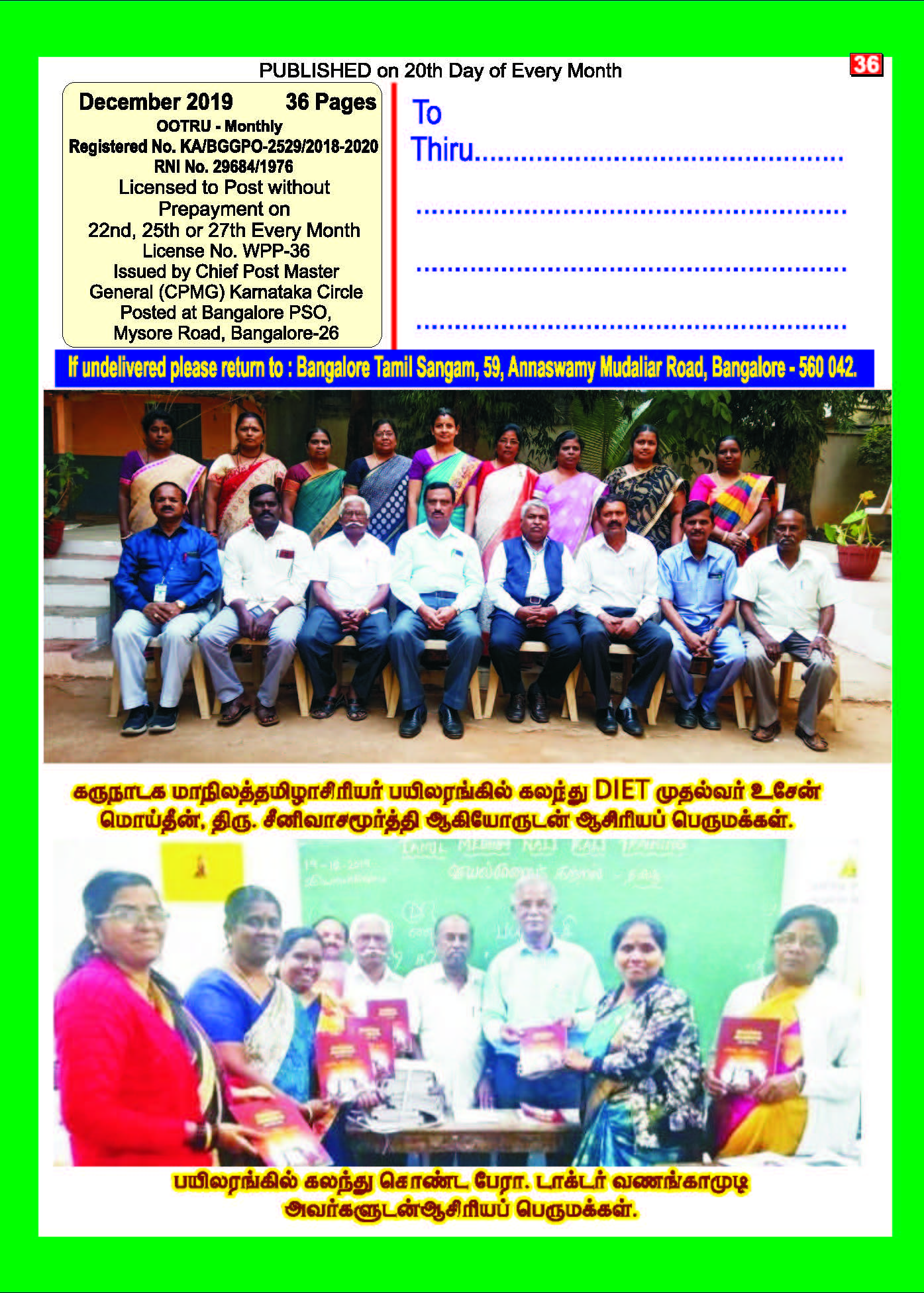 OOTRU DECEMBER - 2019 WEB_Page_34